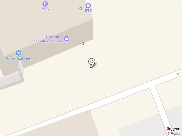 Служба предоставления услуг автовышки на карте Новоалтайска