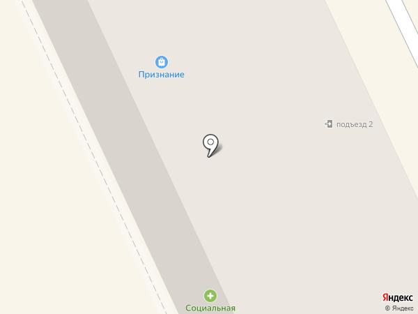 Бочка на карте Новоалтайска