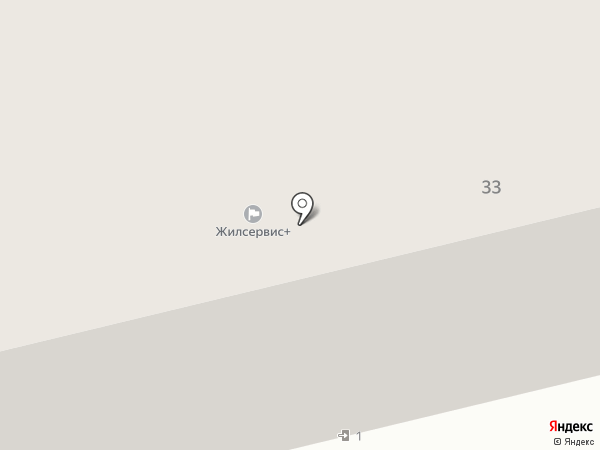Жилсервис+ на карте Новоалтайска
