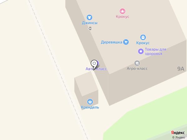Доктор БэП на карте Новоалтайска