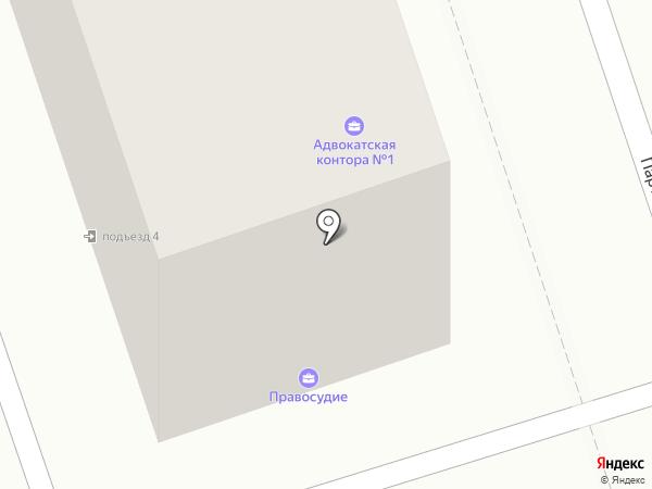 Александрит на карте Новоалтайска