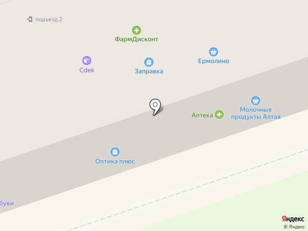 Сеть магазинов на карте Новоалтайска