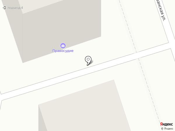 Адвокатская контора №1 на карте Новоалтайска