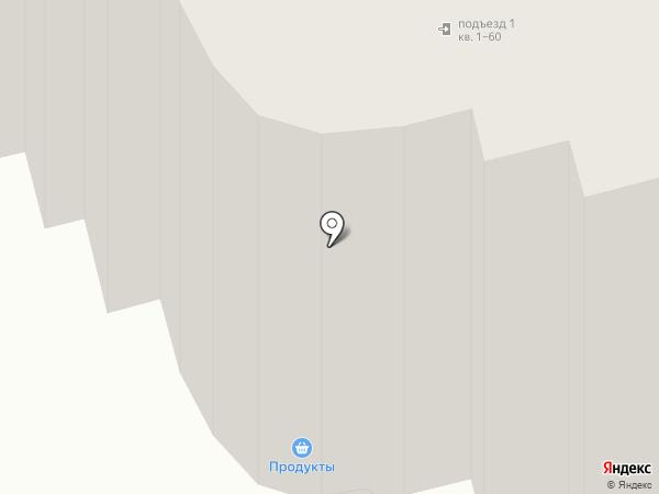 Веселая кружка на карте Новоалтайска