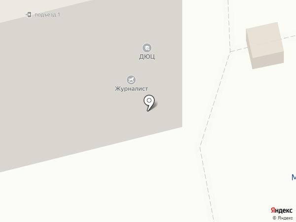 Детско-юношеский центр г. Новоалтайска на карте Новоалтайска