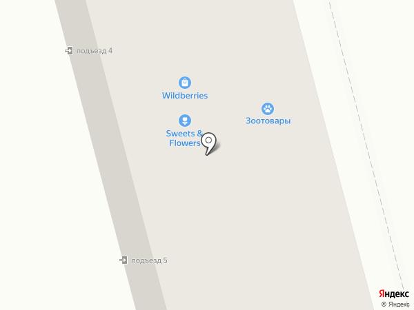 Арсенал рыбака на карте Новоалтайска