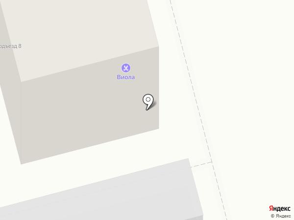 Букетная лавка на карте Новоалтайска