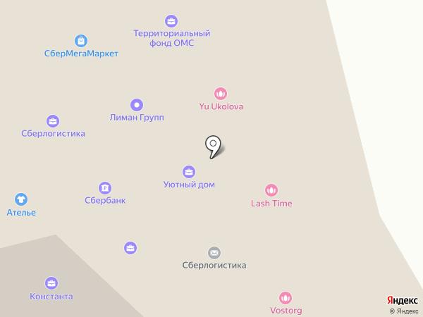 Капитал на карте Новоалтайска