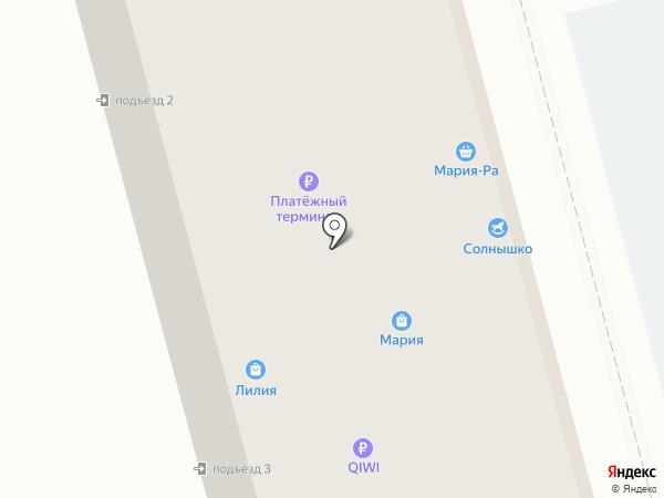 Пей чай на карте Новоалтайска