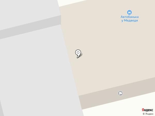 Жилсервис на карте Новоалтайска