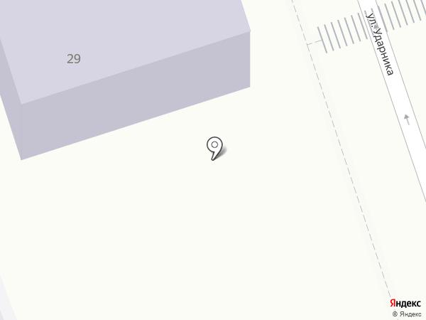 Детская школа искусств №1 на карте Новоалтайска