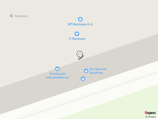 Афродита на карте Новоалтайска