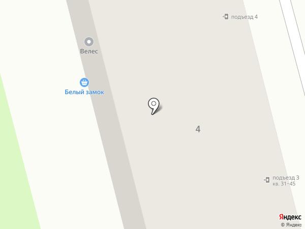 Комиссионный магазин на карте Новоалтайска