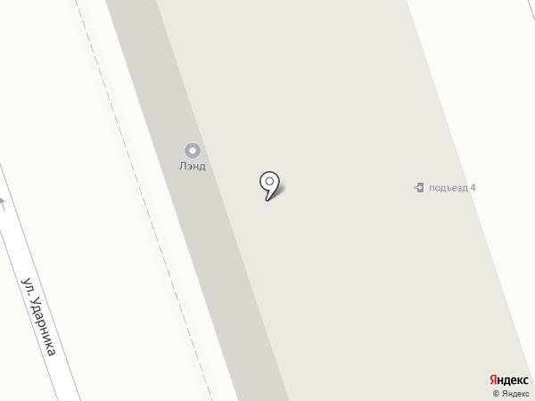 Лэнд-2 на карте Новоалтайска