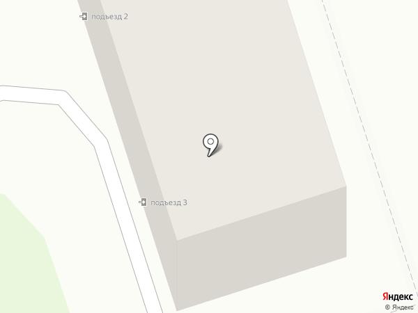 Аптека №126 на карте Новоалтайска