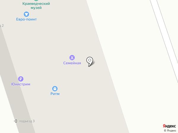 Новоалтайский краеведческий музей им. В.Я. Марусина на карте Новоалтайска