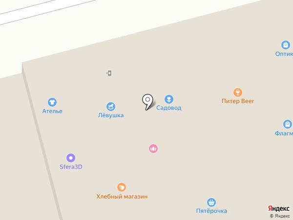 Салон часов на карте Новоалтайска