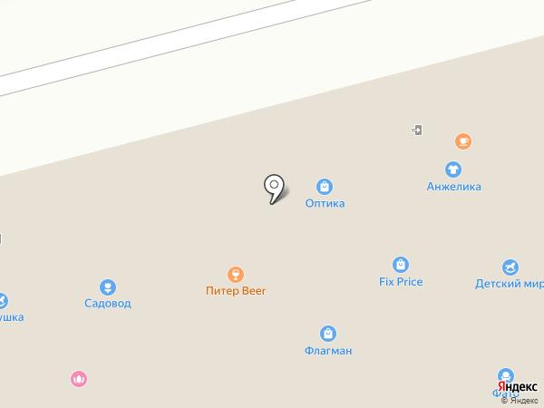 Тандыр №1 на карте Новоалтайска