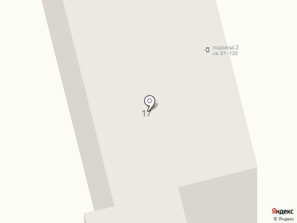 Семейная аптека на карте Новоалтайска