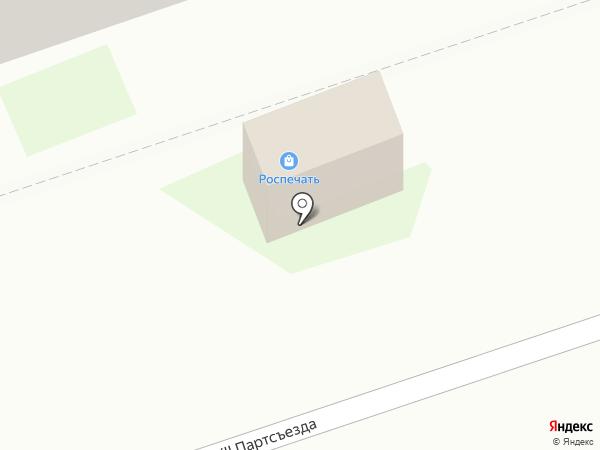 СтоЛото на карте Новоалтайска