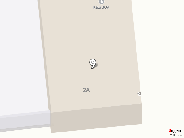 НАМавто22 на карте Новоалтайска