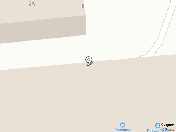 Namavto на карте Новоалтайска