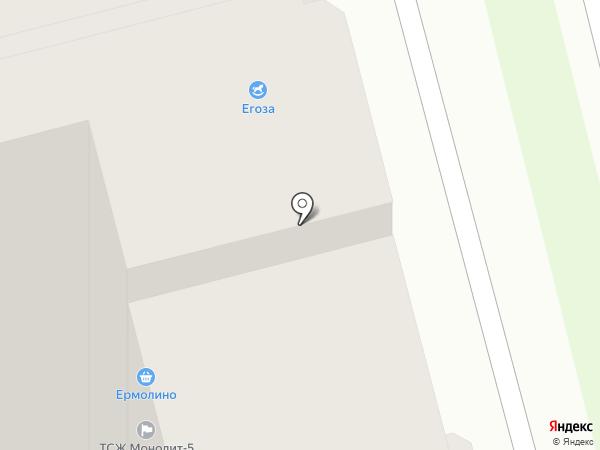 Егоза+ на карте Новоалтайска