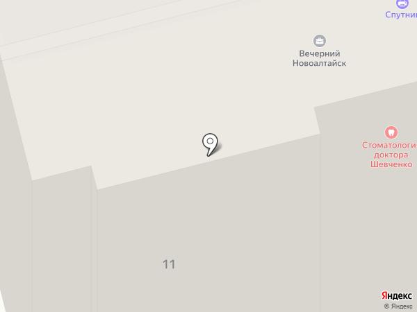 Новая РемБытТехника на карте Новоалтайска