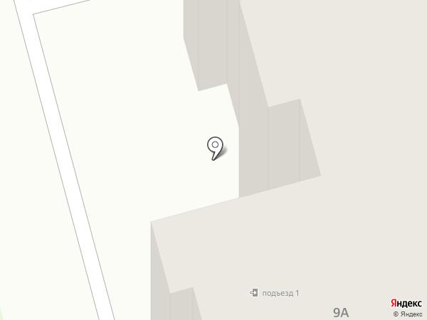 Индиго на карте Новоалтайска