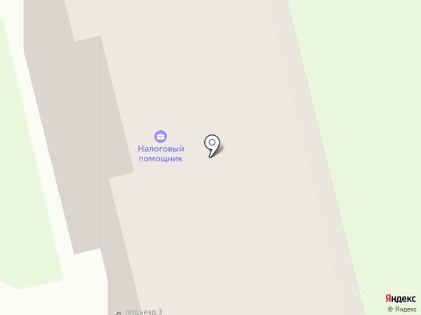 ИФНС на карте Новоалтайска