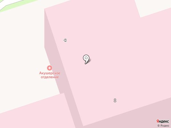 Родильный дом на карте Новоалтайска