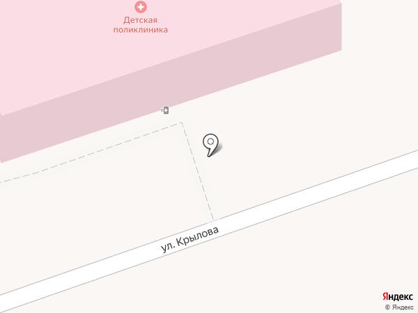 Детская поликлиника на карте Новоалтайска