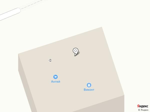 Антей на карте Новоалтайска