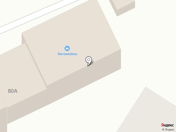 Автосервис на карте Новоалтайска