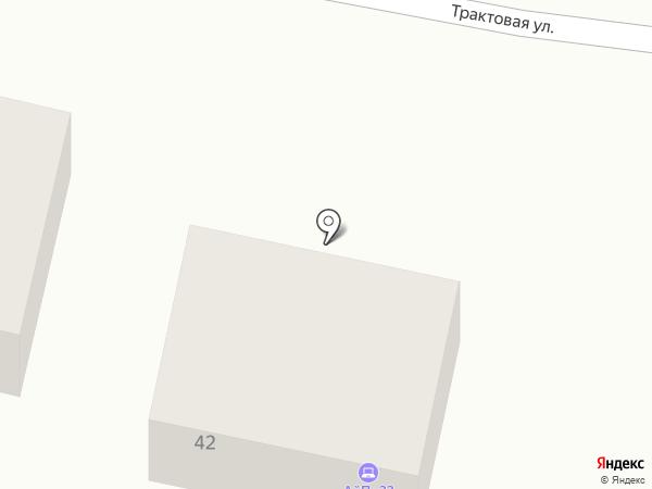 АйПи22 на карте Новоалтайска