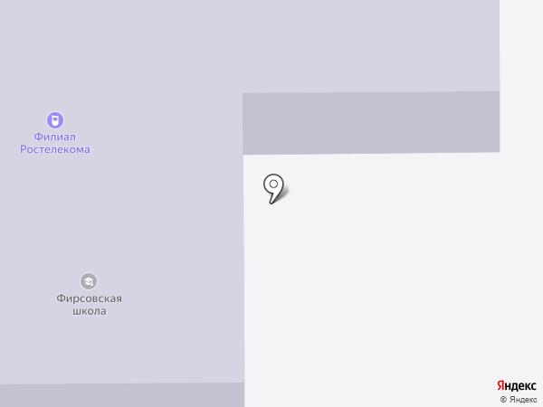 Основная общеобразовательная школа на карте Фирсово