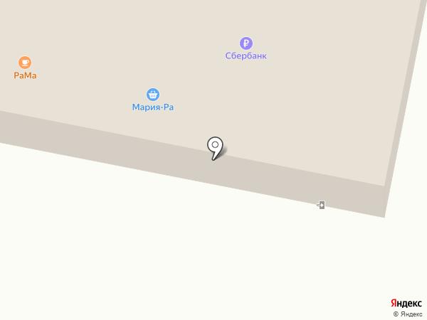Аарон на карте Фирсово