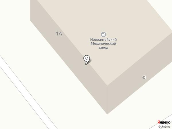 СГБ на карте Новоалтайска