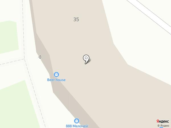Beer Hause на карте Новоалтайска