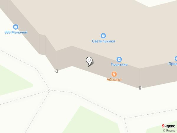 Стиль на карте Новоалтайска