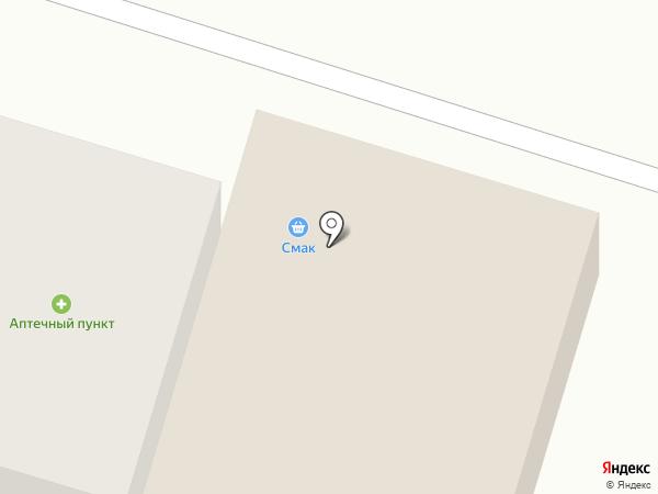 Все для дома на карте Новоалтайска