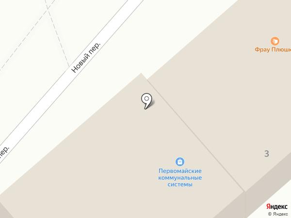 Гергерт Л.Н. на карте Санниково