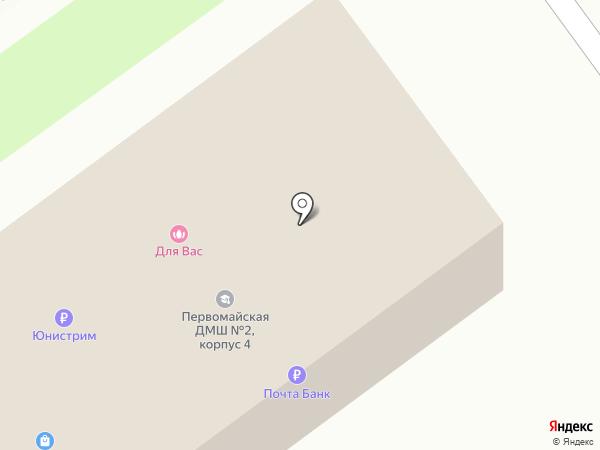 Скороход на карте Санниково
