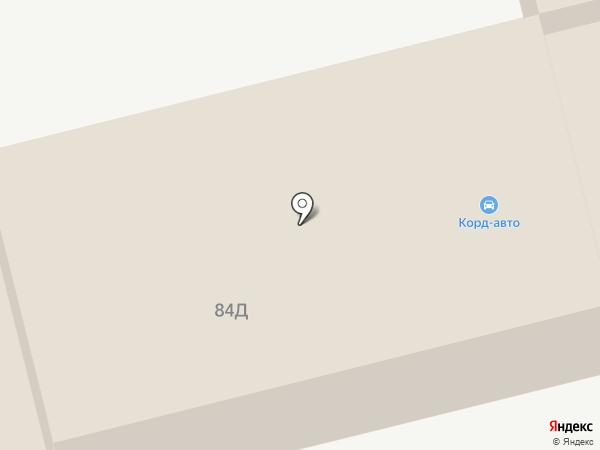 Корд-Авто на карте Новоалтайска