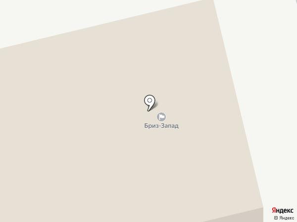 Бриз-Запад на карте Новоалтайска