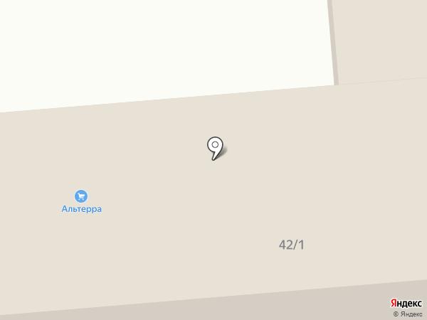 ААА Альтерра на карте Новоалтайска