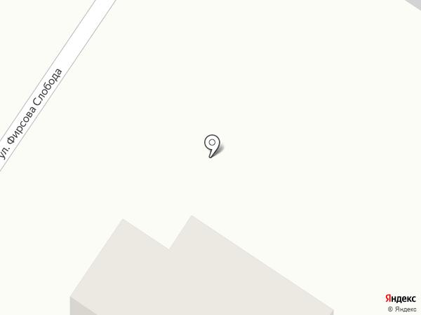 АЗОТ на карте Фирсово