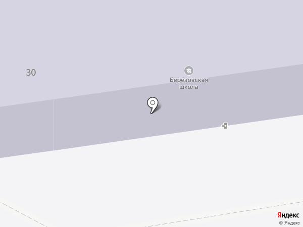 Берёзовская средняя общеобразовательная школа на карте Березовки
