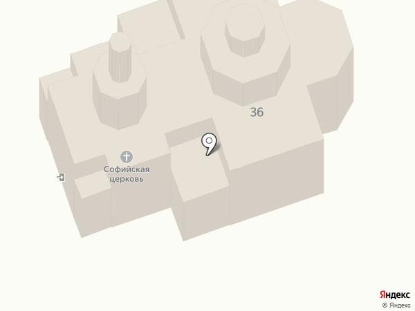 Церковь Святых мучениц Веры, Надежды на карте Березовки
