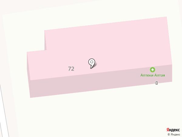 Аптеки Алтая на карте Березовки